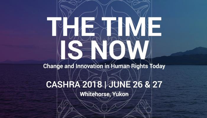 The Time is Now Event Poster for CASHRA 2018